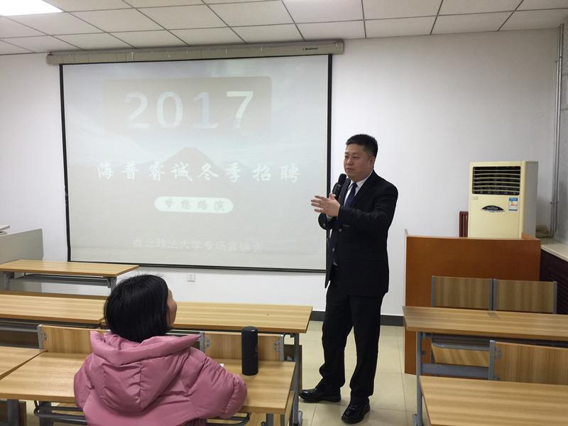 香港明版资料大全